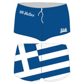 Hellas Navy-Fabito