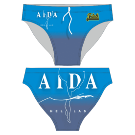 Aida Hellas Male Brief