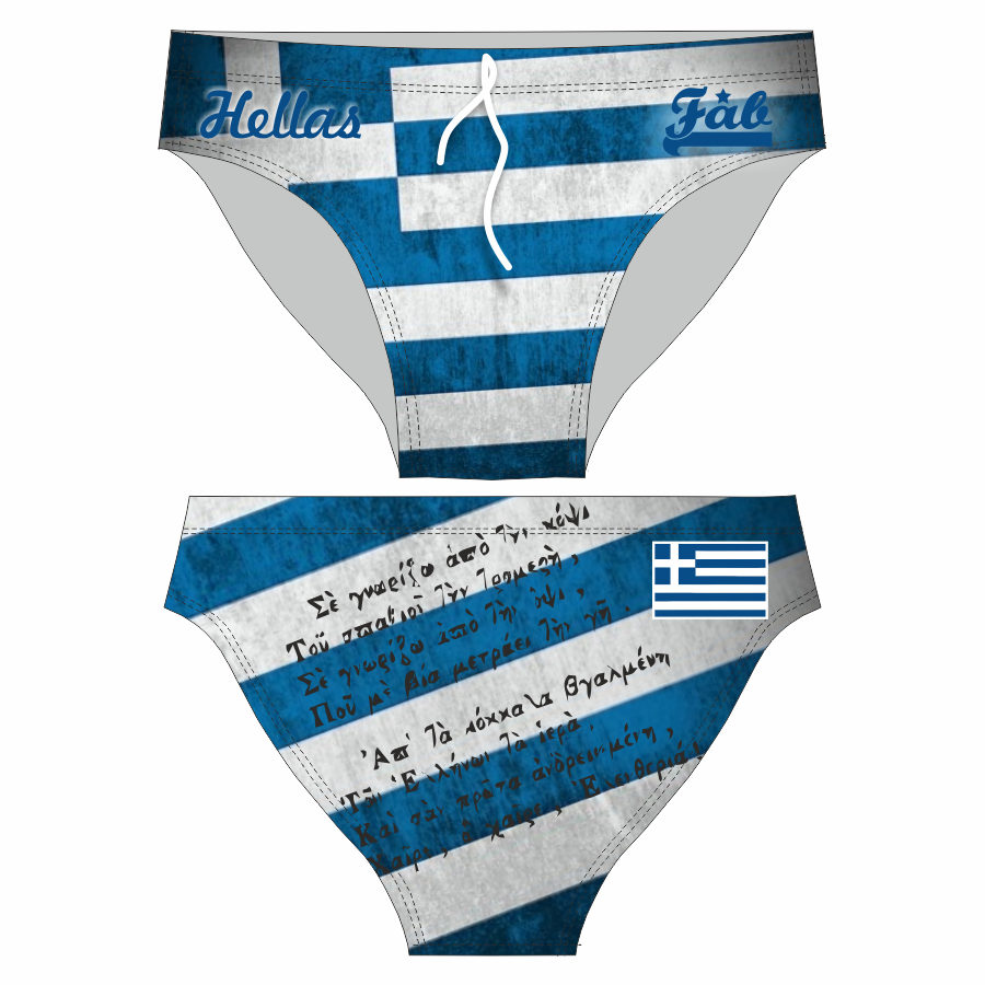 Hellas Anthem Male Brief