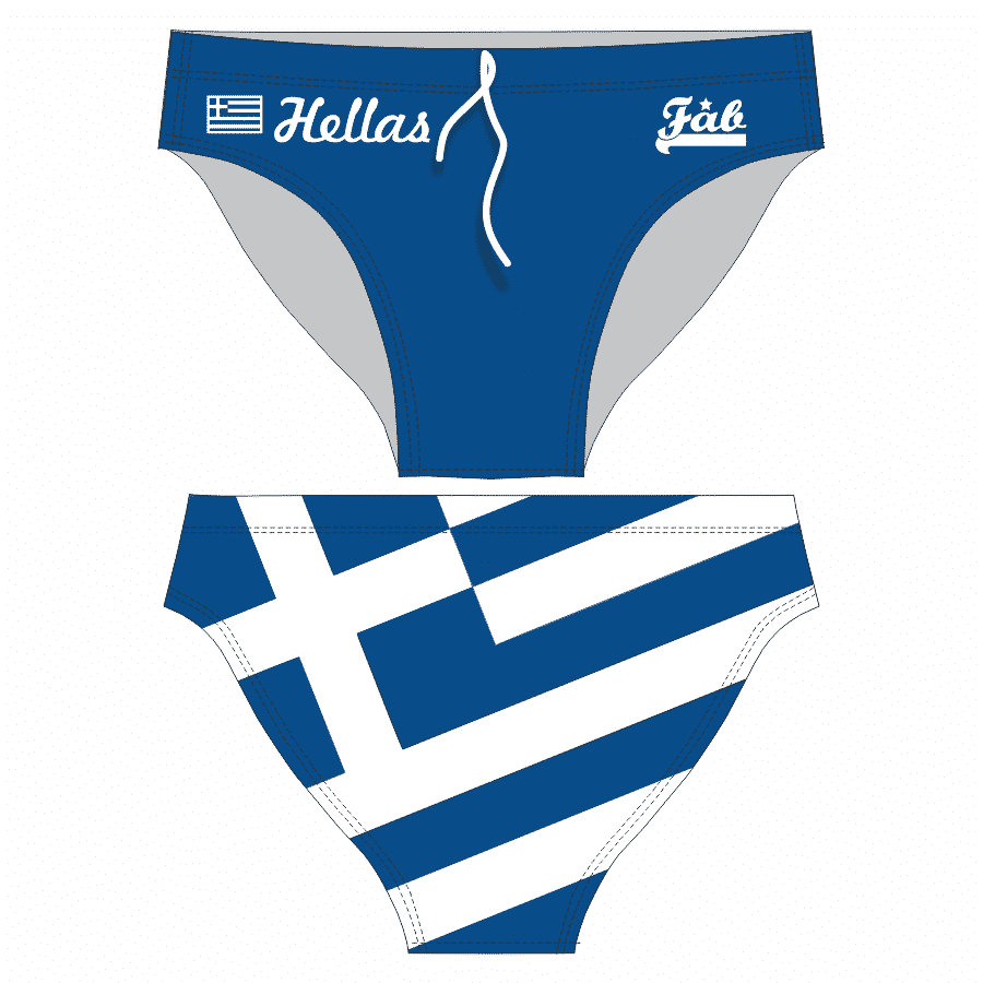 Hellas Navy Male Brief