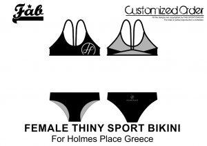 Holmes Thiny