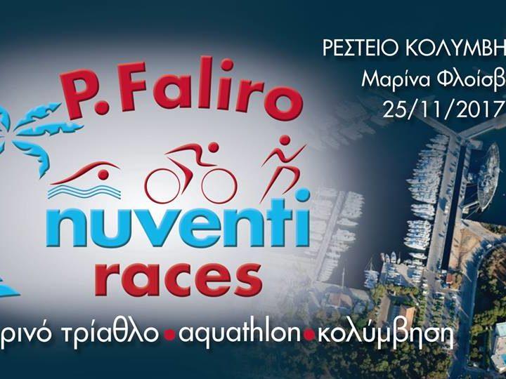 Η FAB Sportswear στους 3ους Αγώνες «P. Faliro Nuventi Races»!